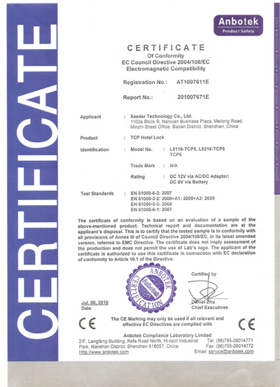 Emc Certificate Marks Of Networked Lock Series Products